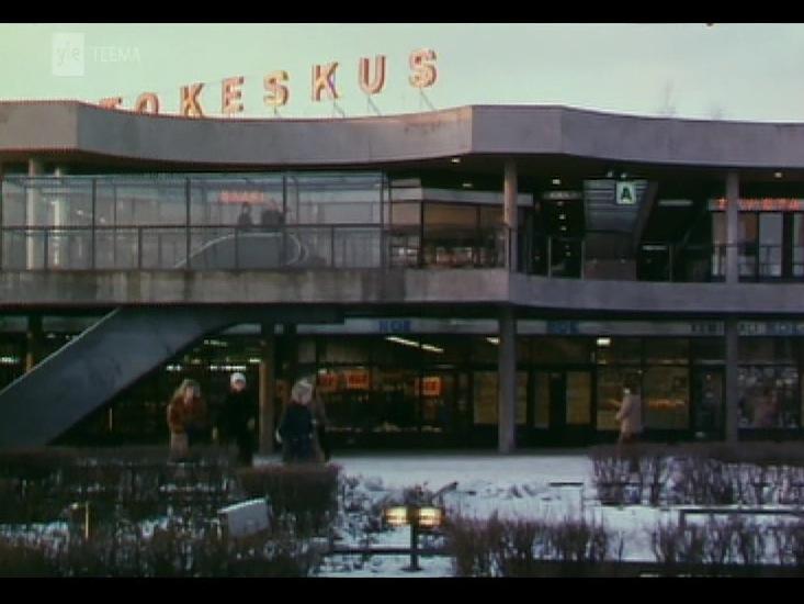 Puistopiha ja Suomen ensimmäiset ulkoliukuportaat