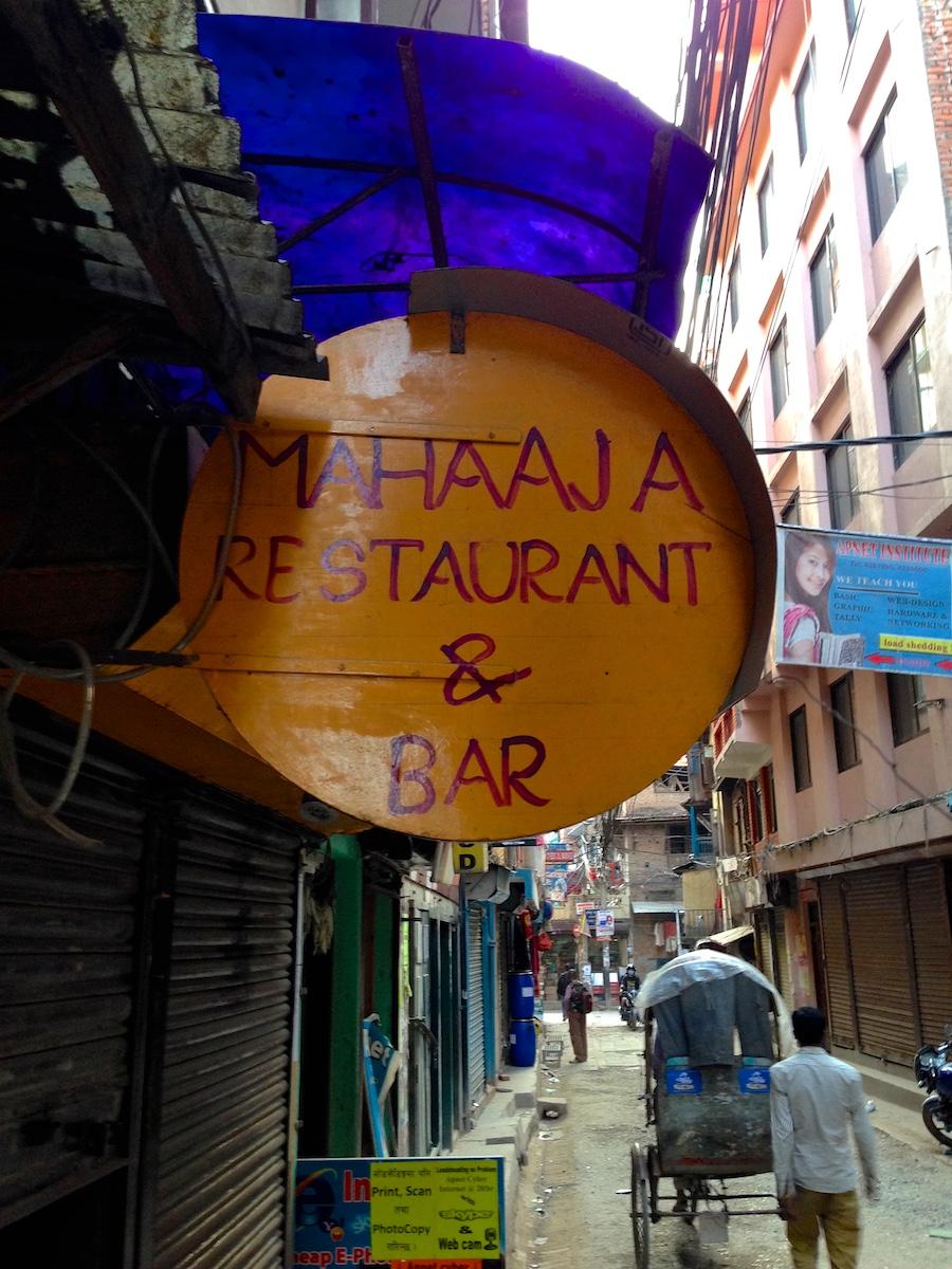 Mahaaja-ravintola